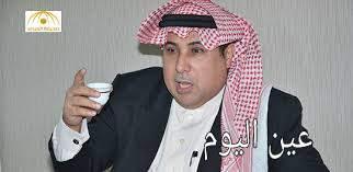 أحمد العرفج: الرياء السعودي!
