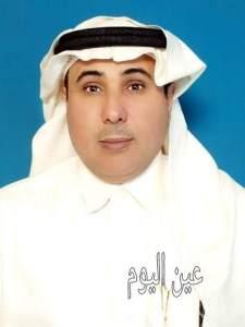 احمد العرفج