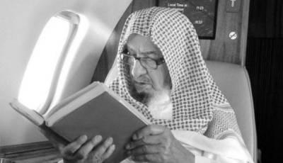 وفاة الشيخ ناصر الشتري المستشار بالديوان الملكي السعودي بعد صراع مع المرض