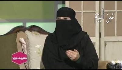 فوزيه الحربي: موظفو الدولة المتعاونون يناشدونك سيدي