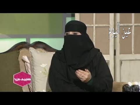 فوزية الحربي: يا أمانة جدة اتقوا الله في أطفالنا