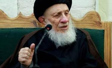 وفاة السيد محمد سعيد الحكيم المرجع الديني البارز جراء أزمة قلبية