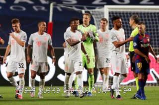 موعد مباراة برشلونة وبايرن ميونخ الألماني في دور المجموعات من دوري أبطال أوروبا 2022