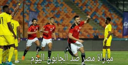 Yalla shoot بث مباشر مباراة مصر والجابون اليوم