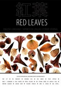 redleaves-cover-spunc