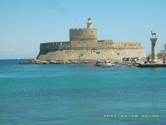Former site of the Colossus at Rhodes