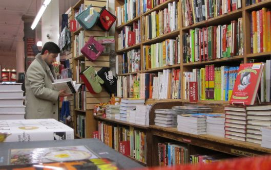 strand-books-interior
