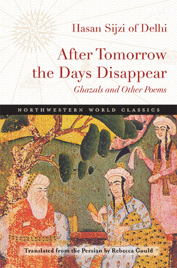 After the Days Disappear review
