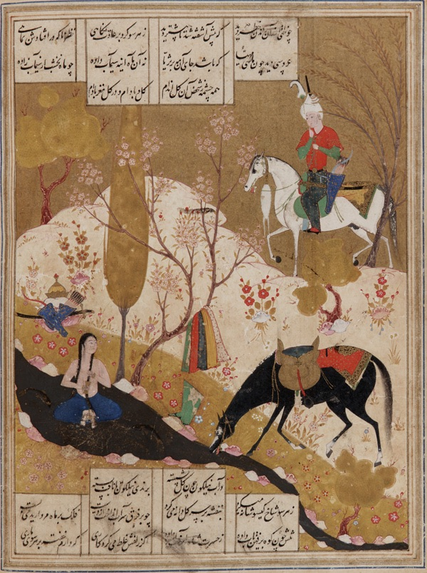 Khosrow discovers Shirin bathing in a pool, Safavid Dynasty, 16th Century
