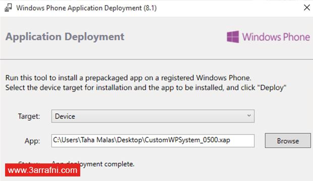 تحويل و تشغيل تطبيقات الأندرويد على هواتف ويندوز فون Windows