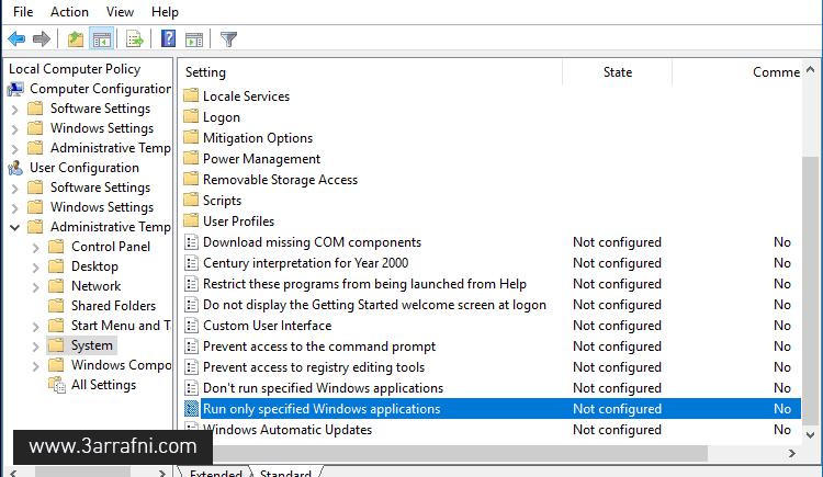 كيفية إيقاف تشغيل اي برنامج او ملف Exe ومنعه من العمل في