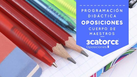 Programacion-didactica-audición-y-lenguaje-AL Programacion didactica audicion y lenguaje AL