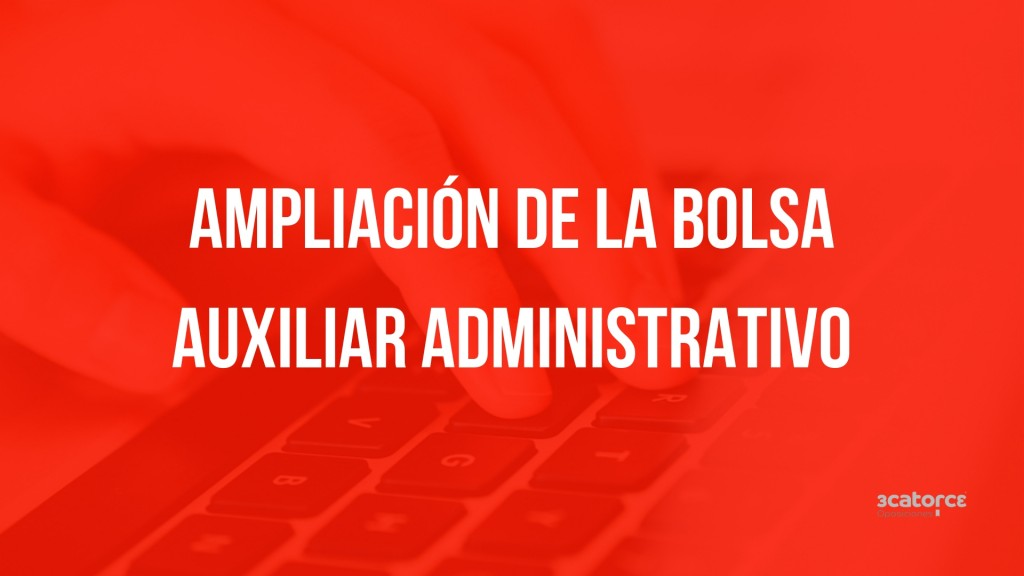 Ampliacion-bolsa-Auxiliar-Administrativo-Cantabria Ampliacion bolsa Auxiliar Administrativo Cantabria