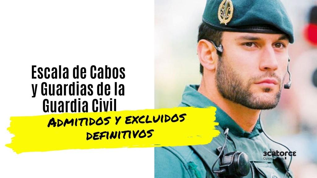 Lista-admitidos-y-excluidos-oposicion-Guardia-Civil-2019 Lista admitidos y excluidos oposicion Guardia Civil 2019