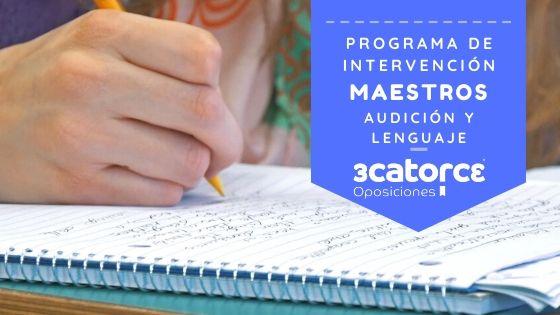 PLAN-DE-ACTUACION-AL Programas de intervencion audicion y lenguaje AL