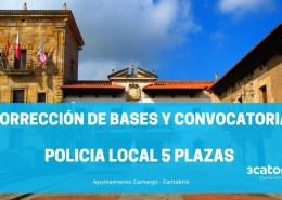 Correccion-de-bases-y-convocatoria-Oposicion-Policia-Local-Camargo-Cantabria Preparadores Policia Local santander