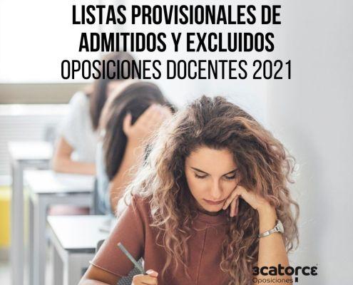 Lista provisional admitidos Secundaria Cantabria 2021