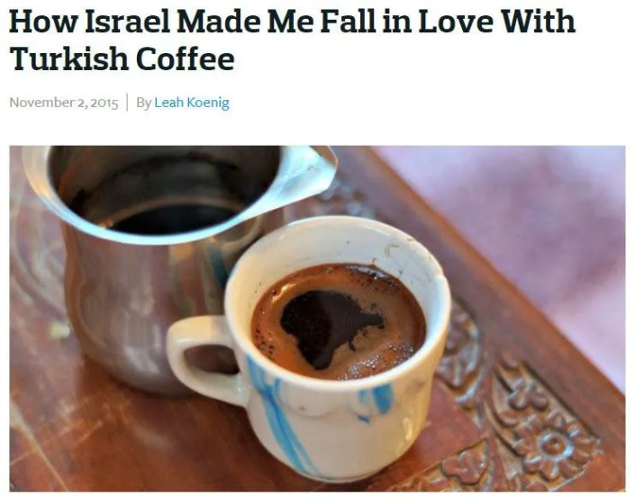 How Israel Made Me Fall in Love With Turkish Coffee