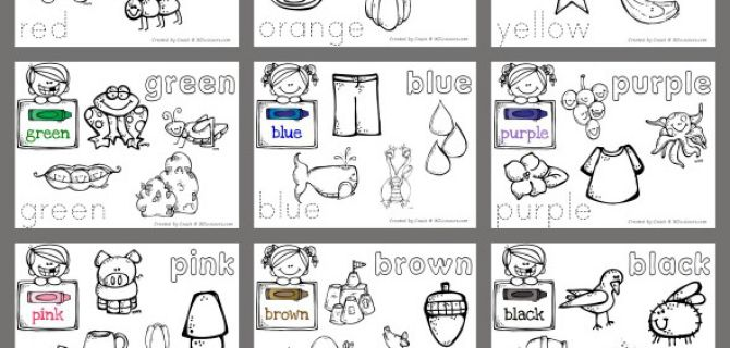 By: 30 Days of Colors - Preschool Lesson Plan - Preschool Activities