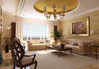 3D Interior Design Rendering Price| Interior Design 3D View