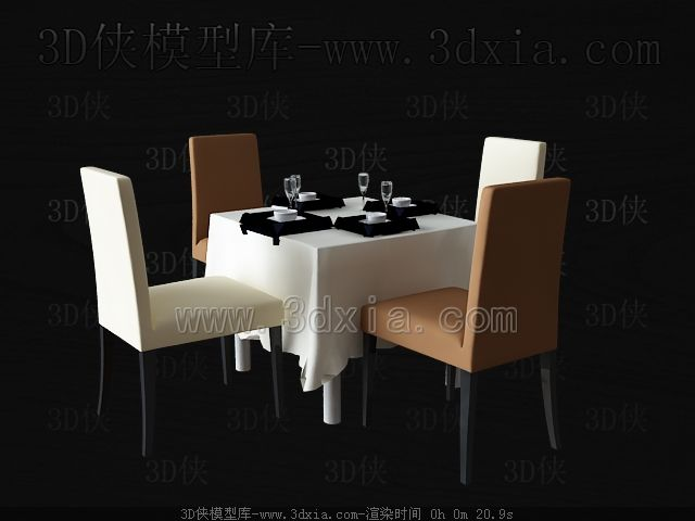 Square table and chairs 3D Model DownloadFree 3D Models
