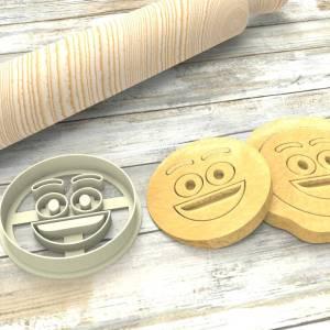 Faccina Emoji Risata Formina taglierina per biscotti | Emoji Cookie Cutter
