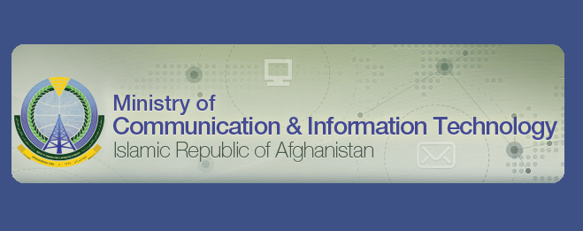MCIT Afghanistan signs 10 E-Governance agreements