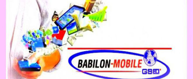 Babilon-Mobile expands network near Afghan border