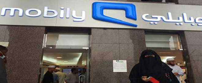 Mobily Introduces Its Services for Customers At Kingdom Airports