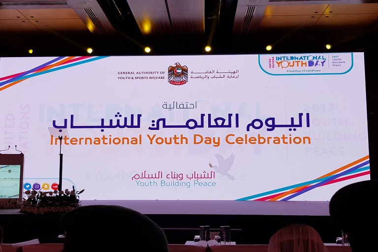 UAE du launches youth council on International Youth Day