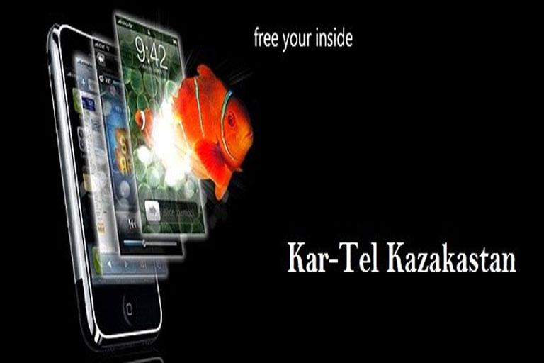 Kar-Tel to Enhance Cellular Network in Almaty