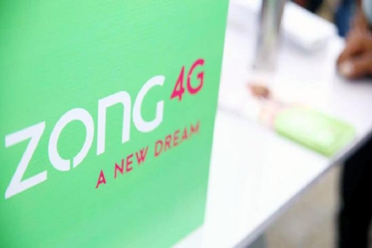 Zong 4G Successfully Upgrades its Backbone Transmission Network to 100Gbps