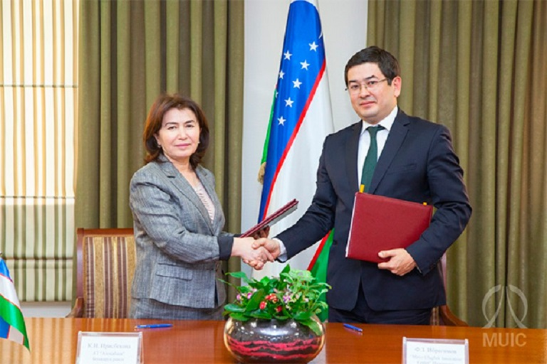 Mirzo Ulugbek Innovation Center and Aloqabank Signed a Memorandum of Cooperation