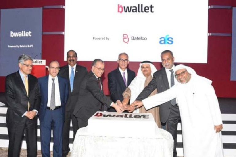 Batelco and AFS to Launch New Mobile Payment Solution