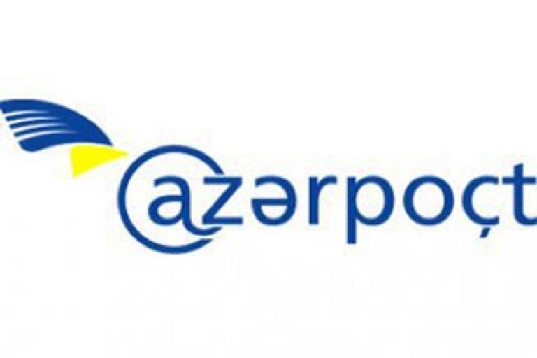 Azerbaijan Postal Operator Now to Open New Service Center
