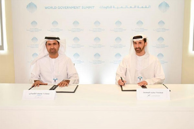 UAE's TRA Signed an Agreement with MBRSC