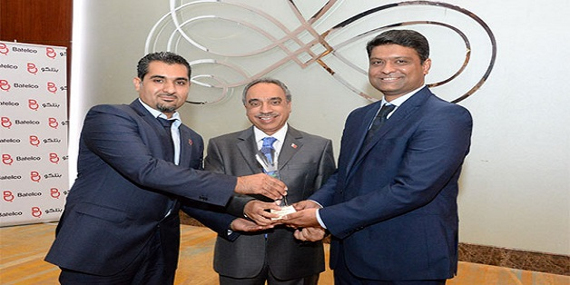 Batelco Bahrain and AFS Wins Smart Finance Solution Award - Central