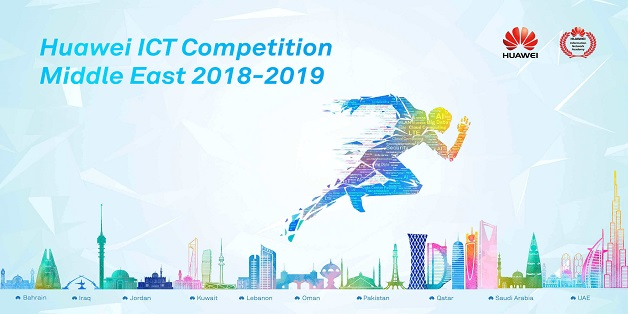Huawei Announced Winner Teams at ICT competition Finals