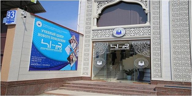 IT-Academy Opens in Uchtepa District Tashkent