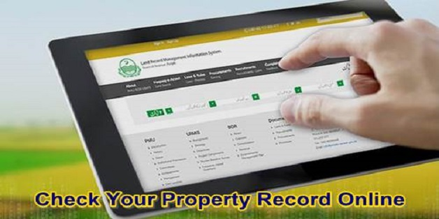 Punjab Government Introduces an Online System to Issue Land Ownership