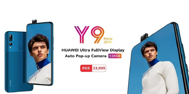 Huawei to Launch Y9 Prime 2019 in Pakistan