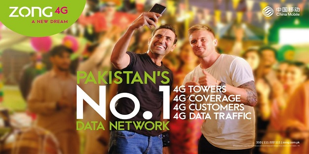 Zong 4G has Widest 4G Coverage and Highest Subscriber Base
