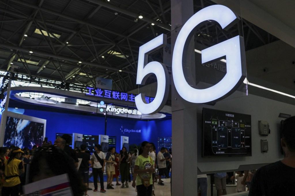 South Korean 5G