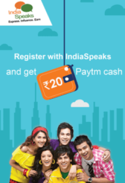 indiaspeak-free-rs-20-paytm-cash-loot-trick