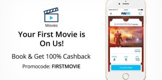 paytm free movie ticket offer coupon