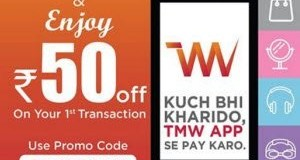mobilewallet free recharge tricks of rs50