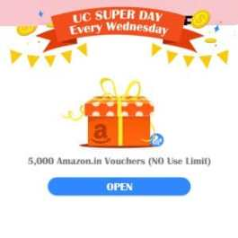 uc browser free amazon gift card offer