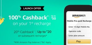 amazon recharge cashback offer coupon