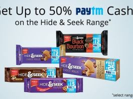 Paytm Hide and Seek Offer Free Paytm cash