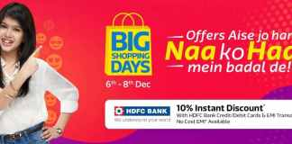 flipkart big shopping days sale offer